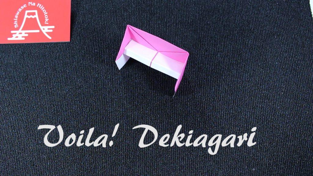 【簡単!折り紙】ピアノの折り方