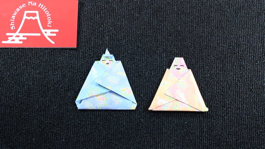 【簡単!折り紙】お内裏様の折り方