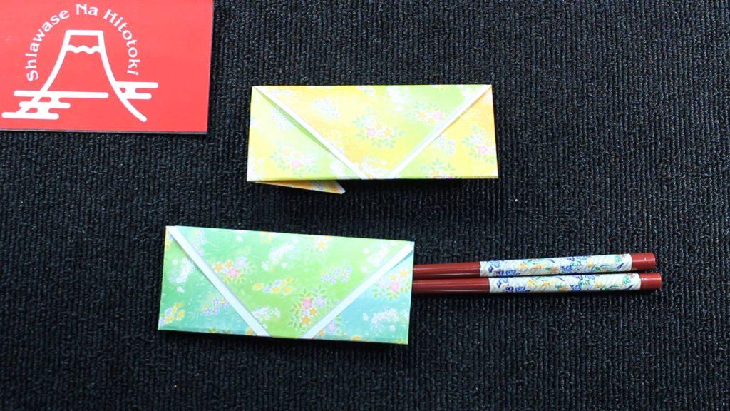 【簡単!折り紙】お箸入れの折り方