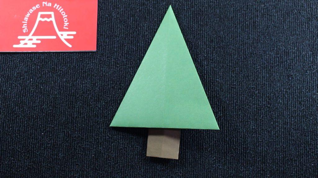 【簡単!折り紙】木 の折り方