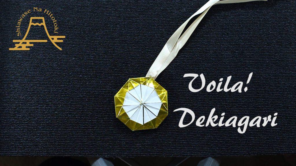 【簡単!折り紙】メダル(金メダル)の折り方 お子さんに大人気の折り紙です
