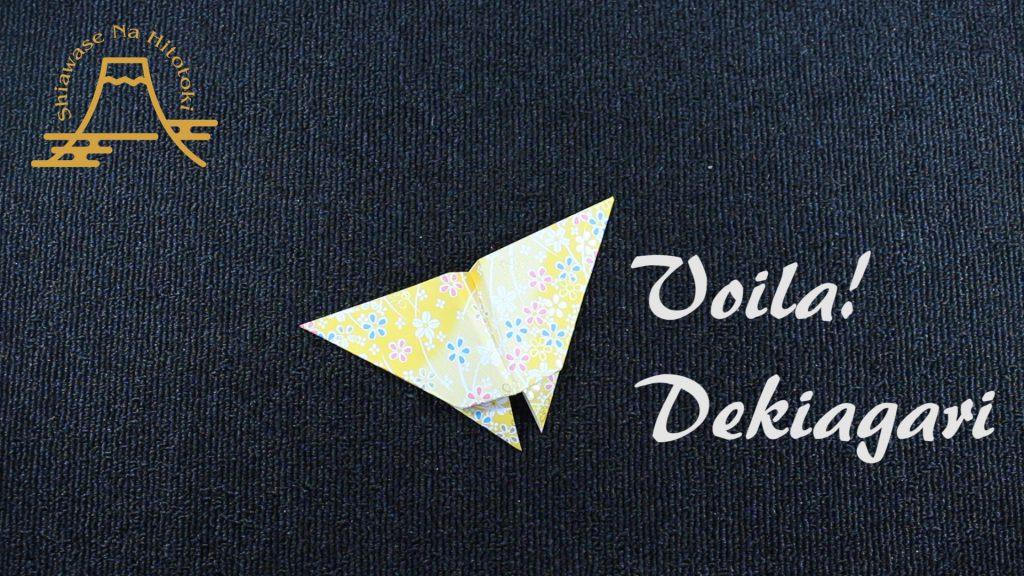 【簡単!折り紙】蝶(チョウ)の折り方 見栄えもよくかわいい蝶です