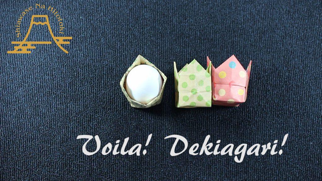 【簡単!折り紙】おしゃれなエッグスタンドの折り方