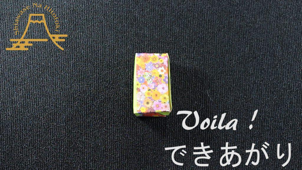 【簡単!折り紙】ペン立ての折り方 ガッツリ実用品です