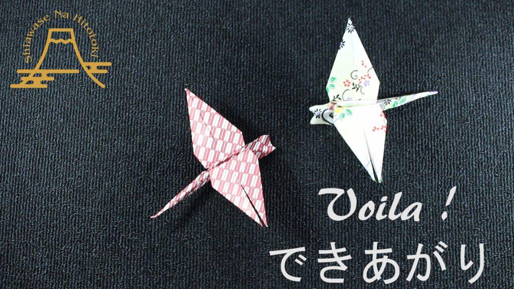【簡単!折り紙】トンボの折り方 秋の昆虫