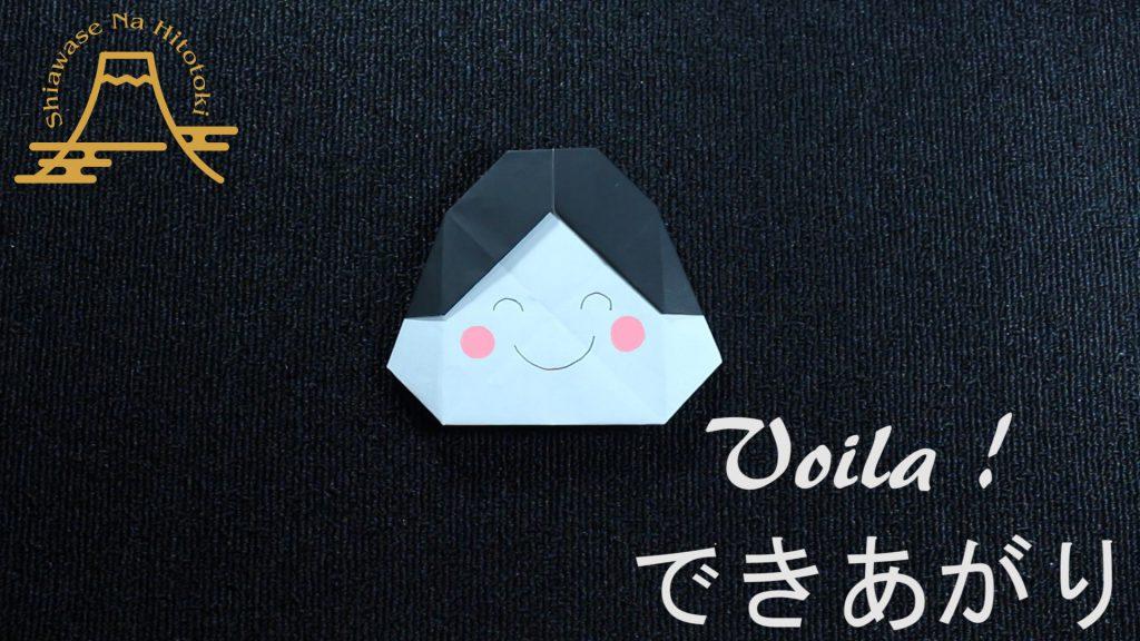 【簡単!折り紙】おたふく・おかめ(お多福)の折り方 めでたい!お正月?の折り紙です