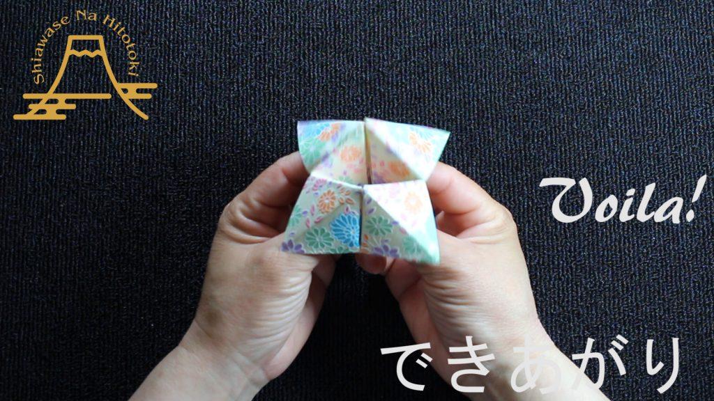 【簡単!折り紙】パクパクの折り方 動かして遊べる折り紙です