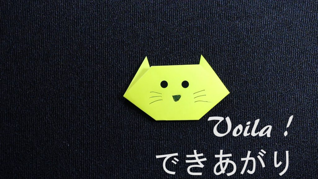 【簡単!折り紙】ネコ(猫)の折り方 簡単に可愛い猫を折りましょう!