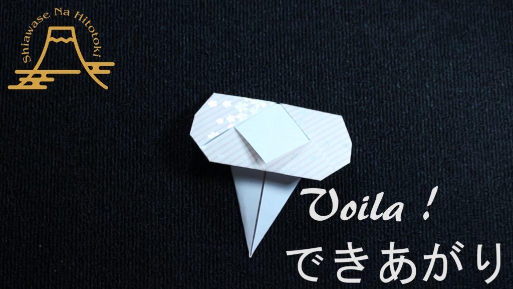 【簡単!折り紙】夏の風物詩アサガオの折り方 夏の花