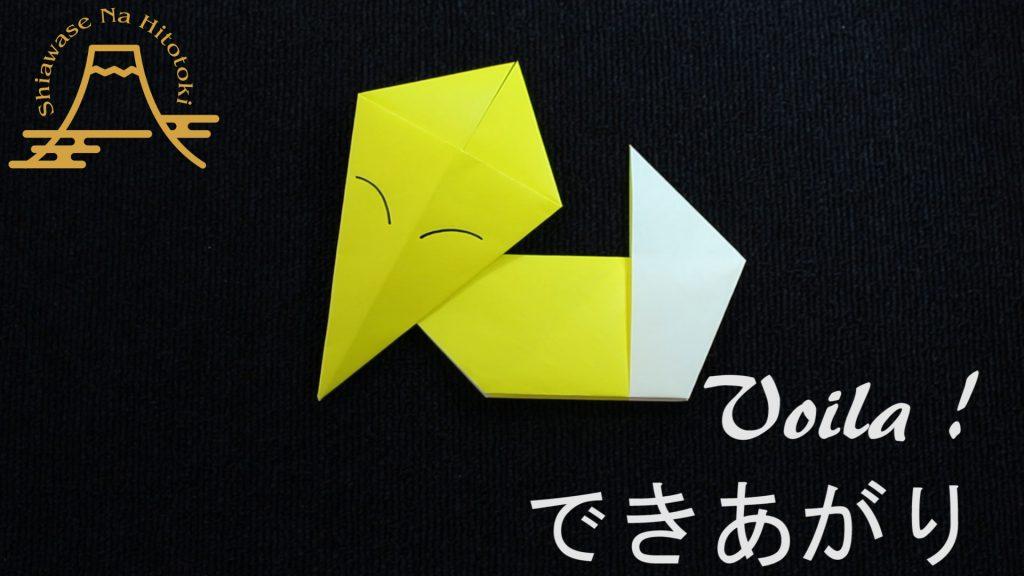 【簡単!折り紙】きつねの折り方 簡単に可愛いきつねが折れますよ