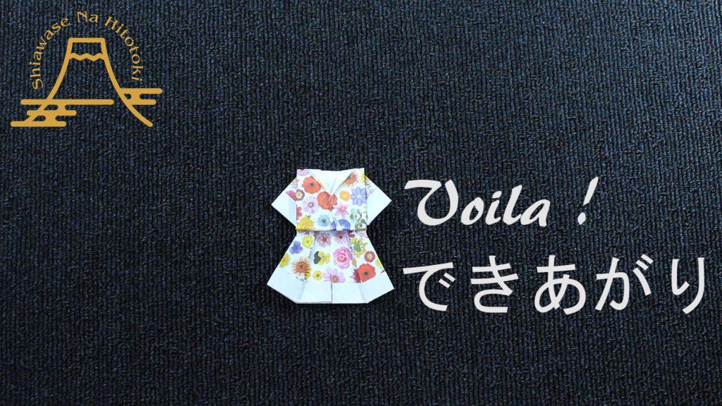 【簡単!折り紙】可愛いワンピースの折り方 とても可愛いのでぜひ