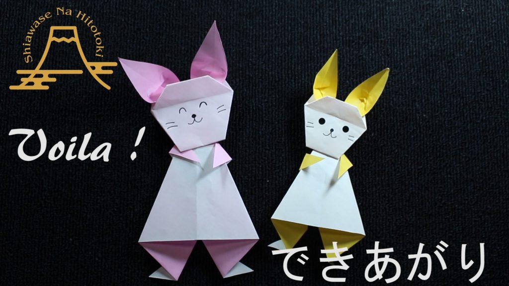 【簡単!折り紙】ウサギ人形の折り方