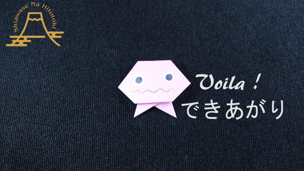 【簡単!折り紙】くらげの折り方 折り紙水族館を作ろう!