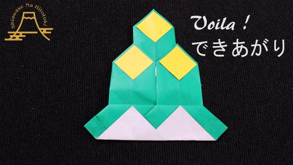 【簡単!折り紙】門松の折り方 冬・正月の定番折り紙