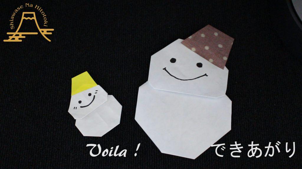 【簡単!折り紙】雪だるまの折り方 冬の折り紙の手番!