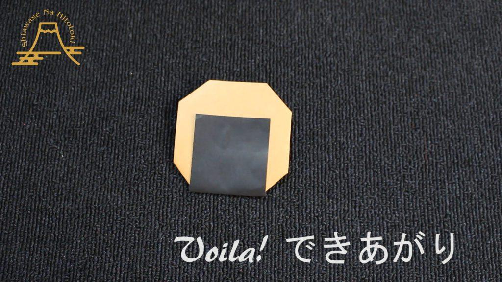 【簡単!折り紙】おせんべい(お煎餅)