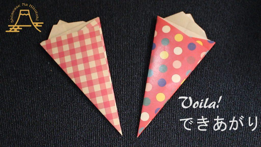 【簡単!折り紙】アイスクリーム(その3) 冷たくて美味しいアイス