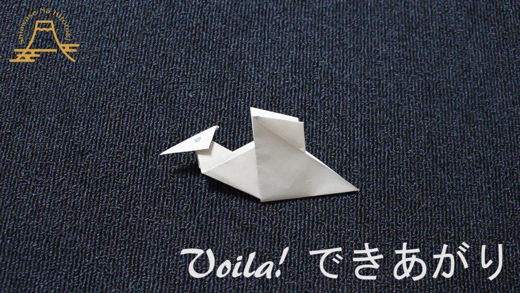 【簡単!折り紙】カッコいいプテラノドン(恐竜)の折り方
