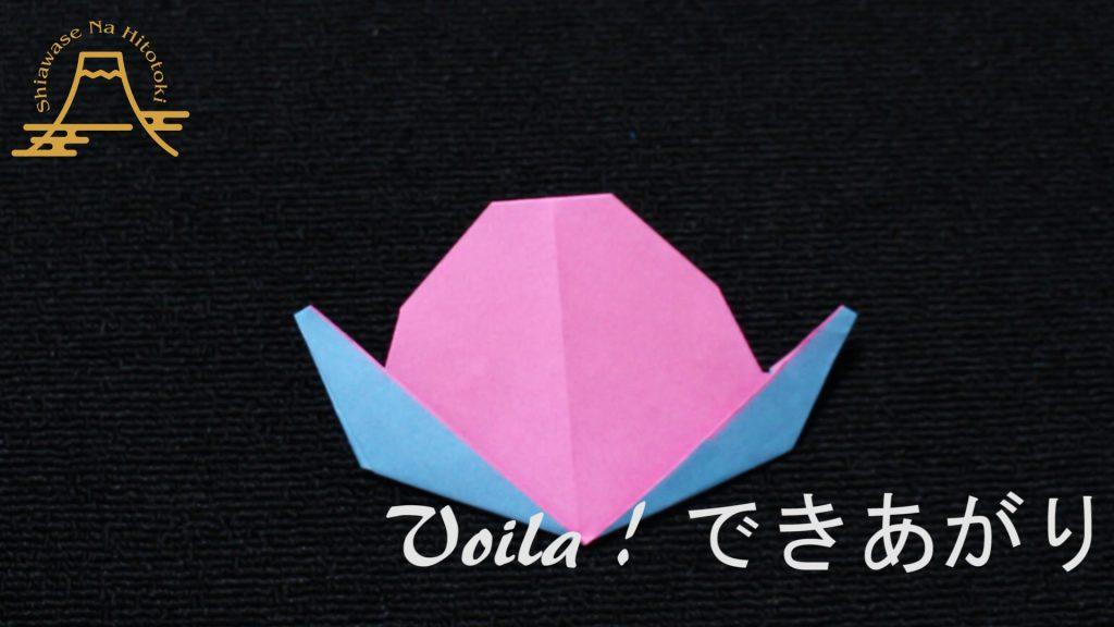 【簡単!折り紙】桃の折り方 美味しい果物シリーズ