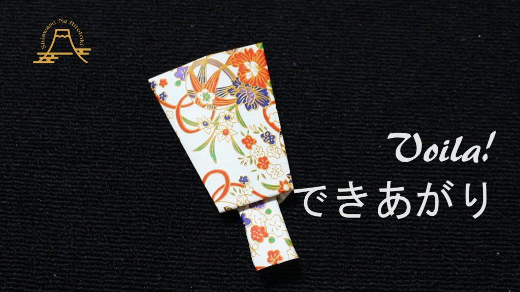 【簡単!折り紙】羽子板 お正月の折り紙をどうぞ