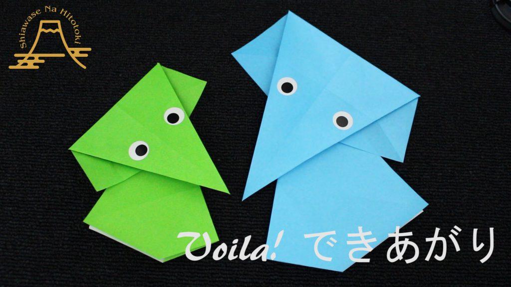 【簡単!折り紙】かわいい&簡単なゾウさんの折り方