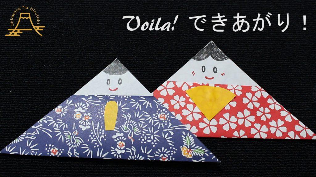 【簡単!折り紙】ひな人形(簡単版) 日本の心雛人形