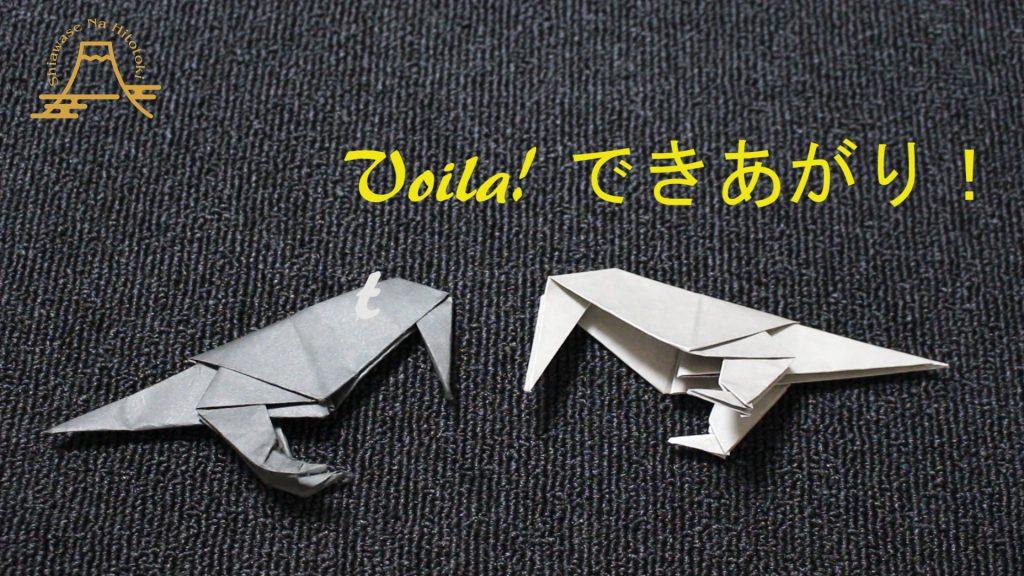 【簡単!折り紙】漆黒の鳥 カラスの折り方